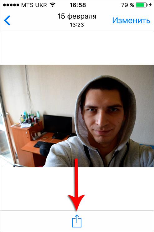 5 способов перенести фото с компьютера на Айфон. Скачать фото на iPhone
