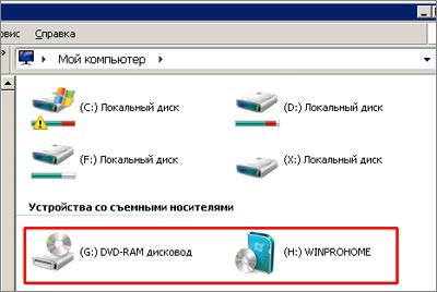 Как открыть файл ISO, MDF, MDS
