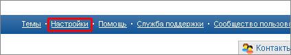 Как поменять пароль на Mail.ru ?