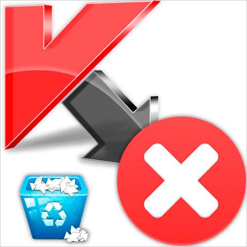 Как удалить Касперского с компьютера? Есть решение!
