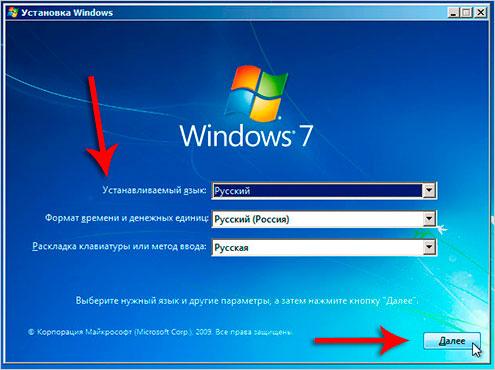 Как установить Windows 7 с флешки? Инструкция для начинающих